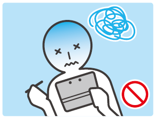 wacky japanese safety manuals strike again with the 3ds vooks rh vooks net Funny 3DS Manual 3DS Manual Update