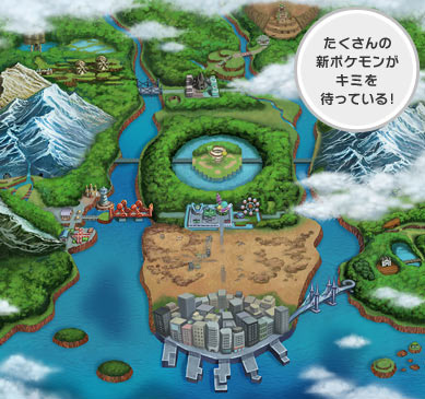 Pokemon Black And White. The Japanese Pokemon Black and