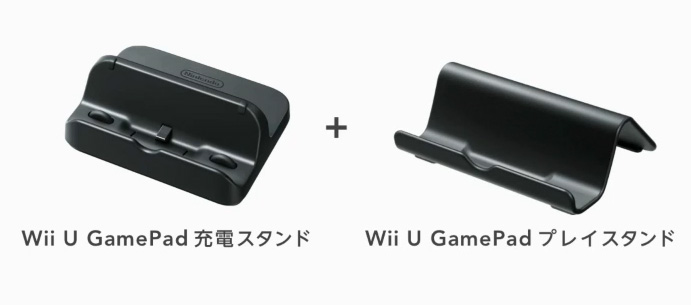 Gamepadstand charger vooks for Wii u tablet charger