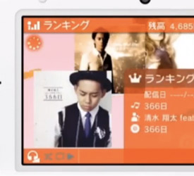 Nintendo reveals music download service for Nintendo 3DS