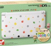 3dsxl_animalcrossing