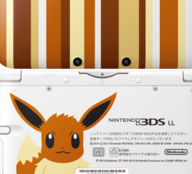Pokemon Eevee-themed 3DS XL heads to Japan next month