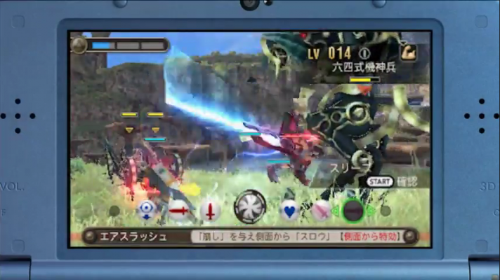 Xenoblade Chronicles will release on New 3DS in Australia in 2015