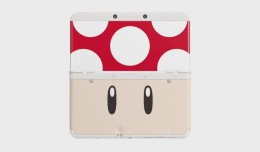 new 3ds cover plate