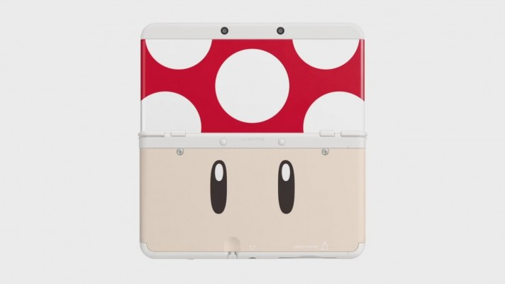 New Nintendo 3DS to offer Cover Plates to switch out designs