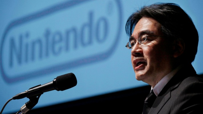 Nintendo Investor briefing delayed until February 17th
