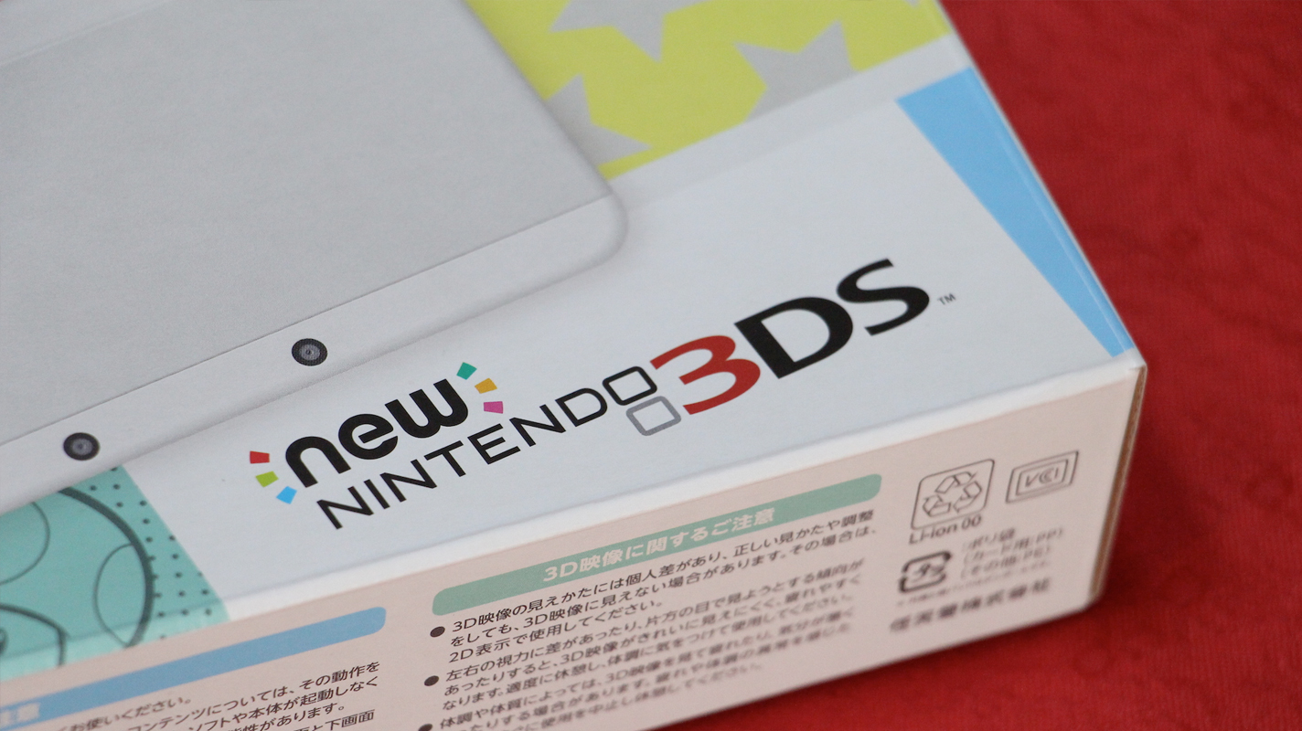 The New Nintendo 3ds Was The Smaller Of Two Updated 3ds Models Introduced  In 2014, The Larger Xl Is Expected To Remain In Production
