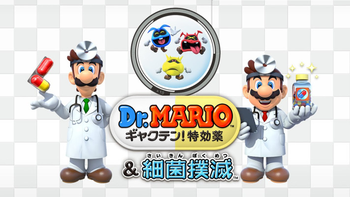 Dr. Mario: Miracle Cure launches on June 11th in Europe and America