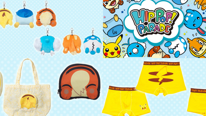This new Pokémon merchandise is literally butts
