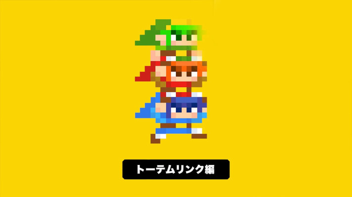 Totem Link from Tri Force Heroes costume added to Super Mario Maker