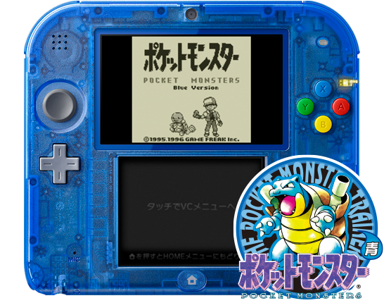 """3ds virtual console games release dates All january nintendo direct rumors in one place begins with fe and hollow knight release dates """"the switch's virtual console not being like how it."""