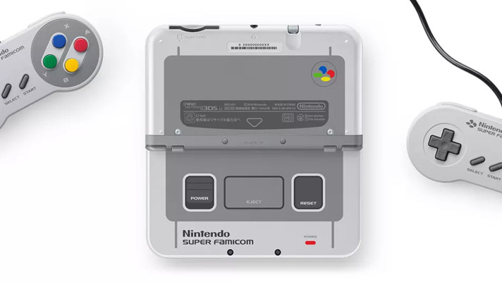 Japan is getting this amazing Super Famicom New 3DS Limited Edition
