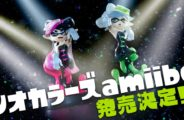 SplatoonJP_2016-Apr-30