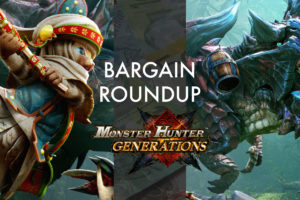 bargain_MonsterHunter