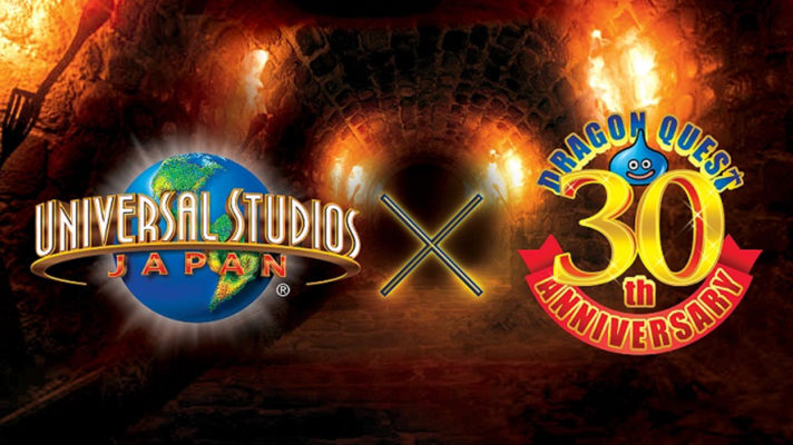 Dragon Quest also gets Universal Studios Japan attraction