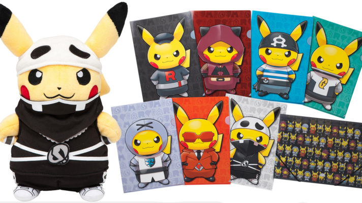 Team Skull Pikachu and other Team Pikachu merchandise coming to Japan