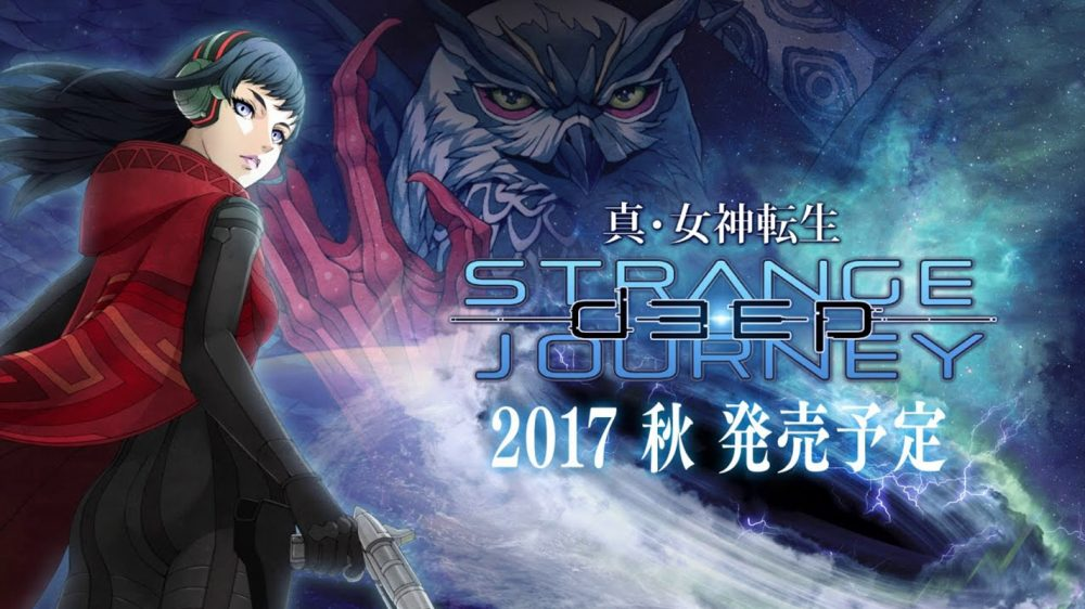 Shin Megami Tensei: Strange Journey is jumping to the 3DS