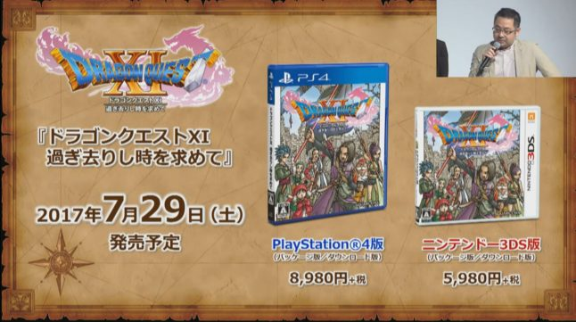 Dragon Quest XI Japanese Release Scheduled For July 29
