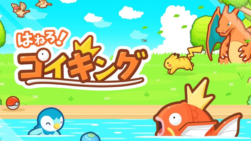 Magikarp Jump Mobile Game is Available Now for Pokemon Fans