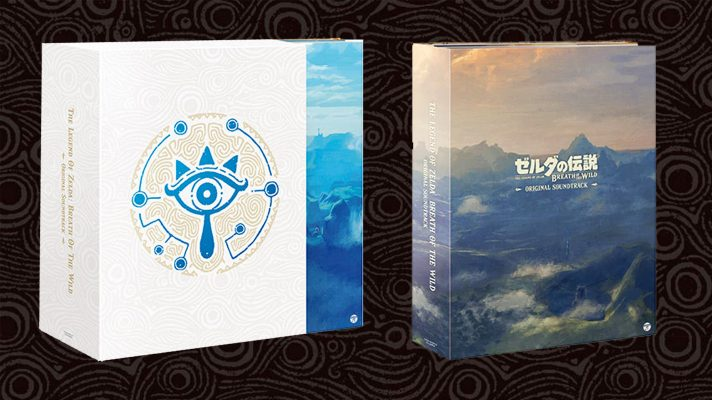 Breath of the Wild gets fancy 5-disc soundtrack release in Japan