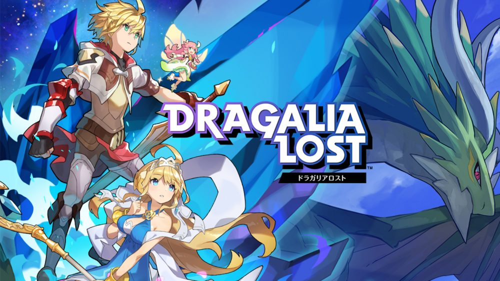 Nintendo's original Dragalia Lost mobile game gets a commercial USA launch date