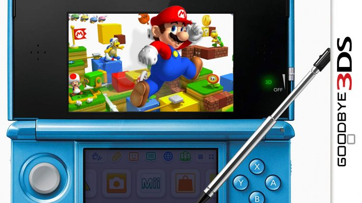 The Forgotten 3D of the 3DS