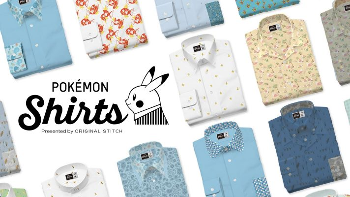 Those fancy Pokemon Shirts are now available to ship to Australia