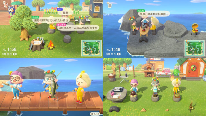 One Japanese company has tried working from home in Animal Crossing New Horizons
